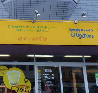e・Satake