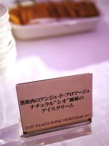 P1490001