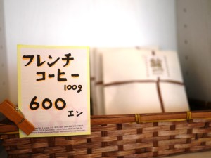 P1660387