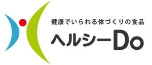 ヘルシーDo_a VIマニュアルol
