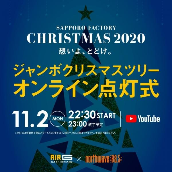 20201022112516_thumbnail_1080bannar