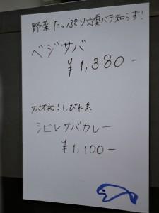 P1740012