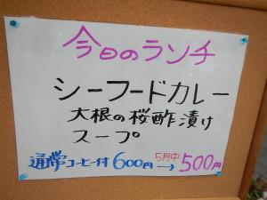DSCN3364[1]
