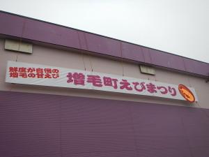 DSCN3394[1]