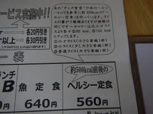 DSCN3755[1]