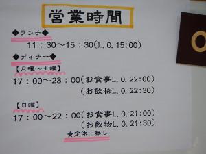 DSCN3825[1]