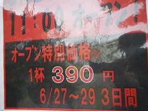 DSCN3843[1]