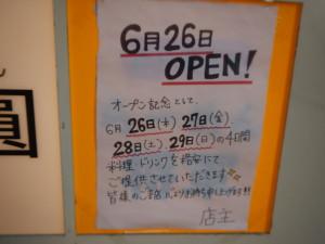 DSCN3878[1]