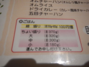 DSCN4085[1]