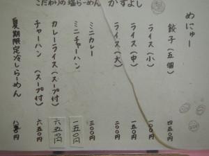 DSCN4164[1]