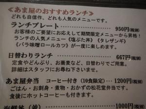DSCN4203[1]