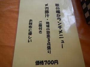 DSCN5020[1]