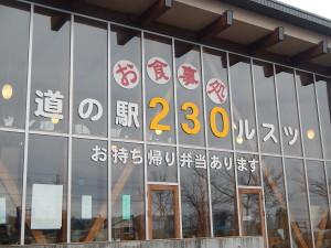 DSCN5730[1]