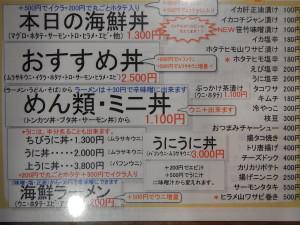DSCN7730[1]