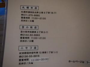 DSCN7837[1]