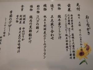 DSCN8641[1]