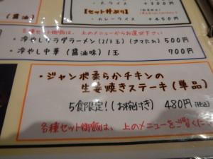 DSCN8757[1]