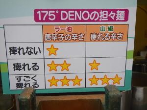 DSCN8948[1]