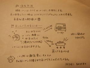 DSCN9485[1]