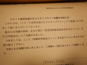 DSCN9918[1]
