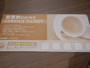 DSCN1043[1]