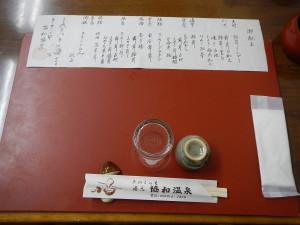 DSCN0946[1]