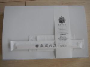 DSCN1169[1]