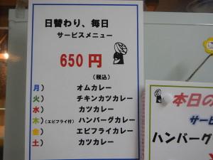 DSCN3809[1]