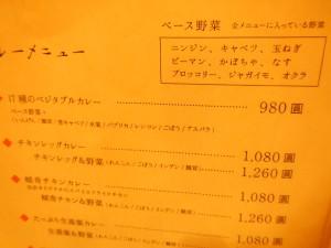 DSCN3991[1]