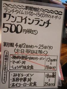 DSCN4052[1]