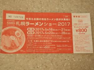 DSCN4333[1]