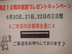 DSCN4505[1]