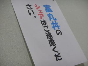 DSCN4824[1]