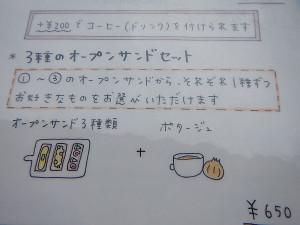 DSCN5209[1]