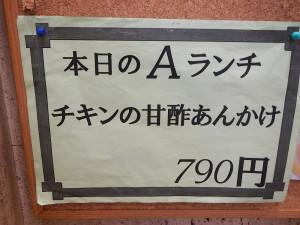 DSCN5910[1]