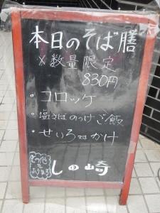 DSCN5980[1]
