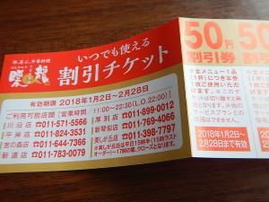 DSCN6105[1]