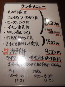 DSCN6572[1]