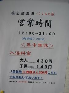 DSCN6634[1]