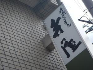 DSCN6905[1]