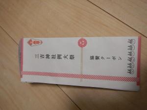 DSCN6959[1]
