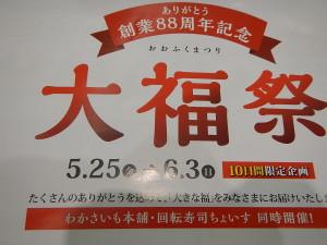 DSCN7047[1]
