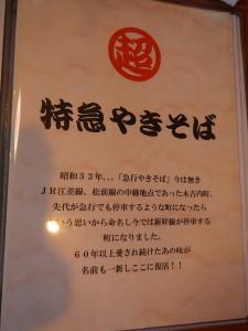 DSCN7089[1]
