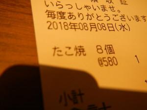DSCN7568[1]