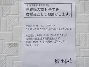 DSCN7823[1]