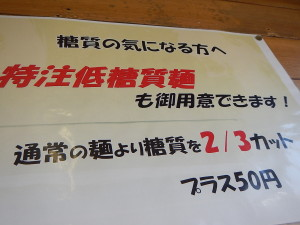 DSCN8923[1]