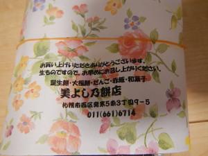 DSCN8979[1]