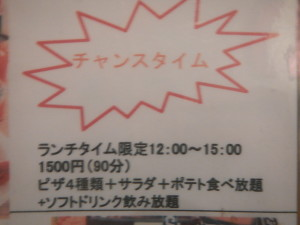 DSCN9010[1]