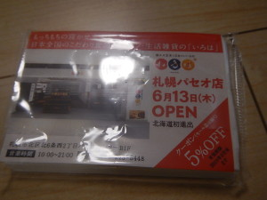 DSCN9510[1]