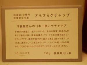 P1560363